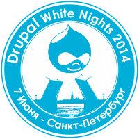 Партнер Drupal White Nights 2014