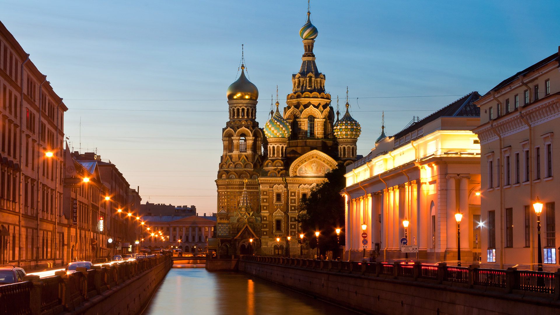 Saint Petersburg. Church of the Savior on Blood